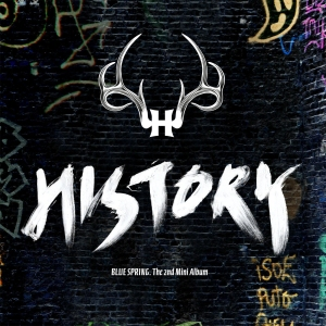 History - What am i to you