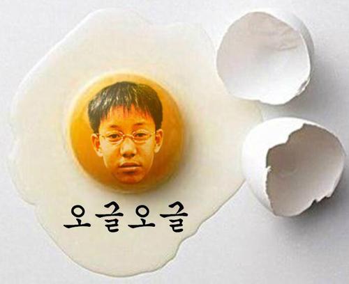 Kyung_Cheesy Cheesy