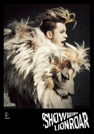 Show Luo - Lion Roar - Cover
