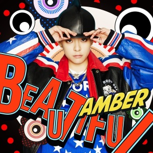 Amber - Beautiful - Cover